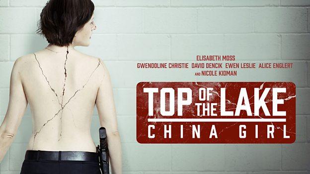 "cartaz da segunda temporada da série ""top of the lake"""